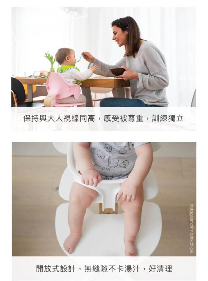 Nomi|丹麥多階段兒童成長學習調節椅(超值組)- 粉色