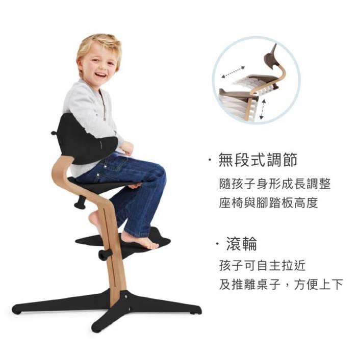 Nomi|丹麥多階段兒童成長學習調節椅豪華組(含躺椅)-咖啡色