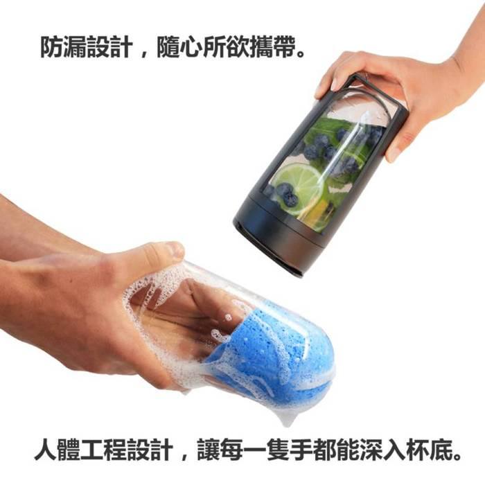 (複製)MOUS|Fitness 運動健身搖搖杯-腮紅粉 免鋼球大口徑蛋白粉健身奶昔乳清專用Ttita材質