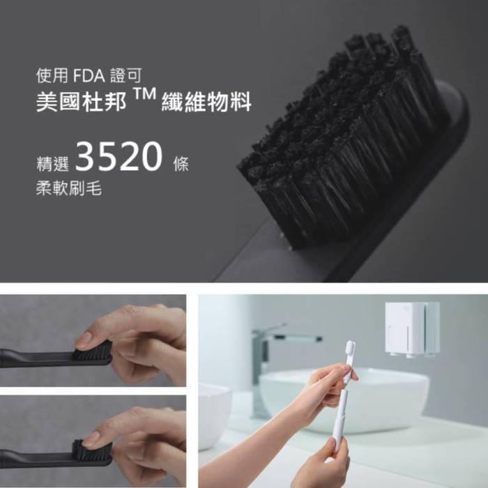 TIC DESIGN |旅行隨身洗漱收納盒-口腔及刮鬍護理組