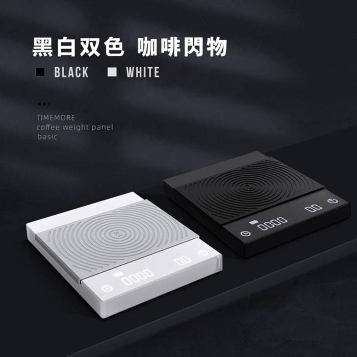 新版TIMEMORE泰摩黑鏡手沖咖啡大師LED觸控秤重計時電子秤 -黑/白 (可充電) (自動沖煮計時)(杯測計時)