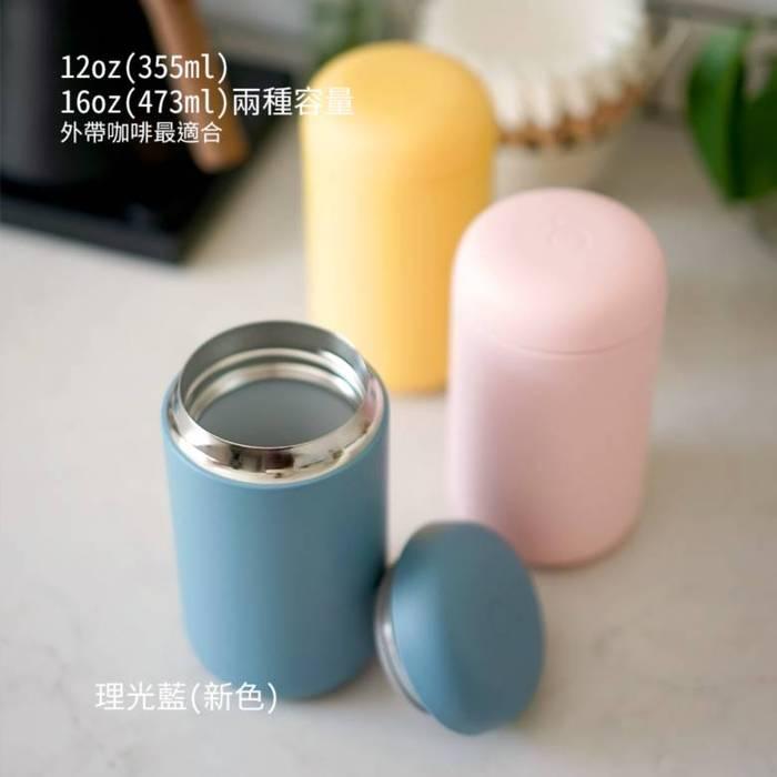 FELLOW | Carter 卡特咖啡真空保溫瓶-磨砂黑 / 霧面白 / 清水灰(12oz)