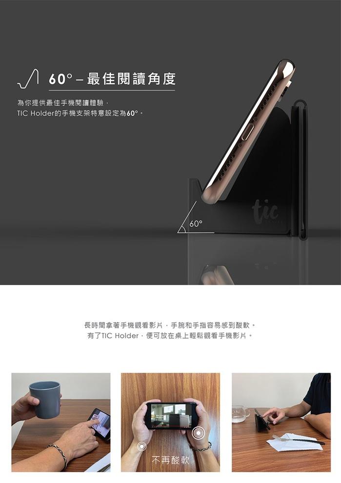 Tic Design|TIC HOLDER 極薄型3合1 多功能卡片夾-10入組(兩色任選)