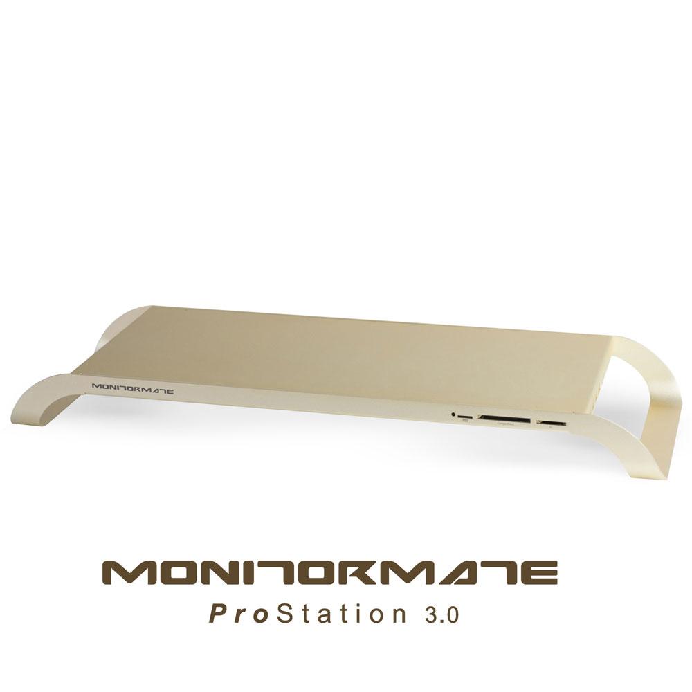 MONITORMATE|ProStation 3.0 多功能擴充平台 - 北歐銀