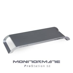 MONITORMATE|ProStation 3.0 多功能擴充平台 - 太空灰