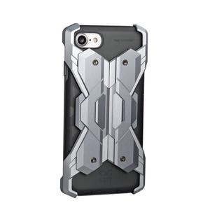 CORESUIT|NEO ARMOR 精裝版裝甲風格飾版 + iPhone 7 手機殼