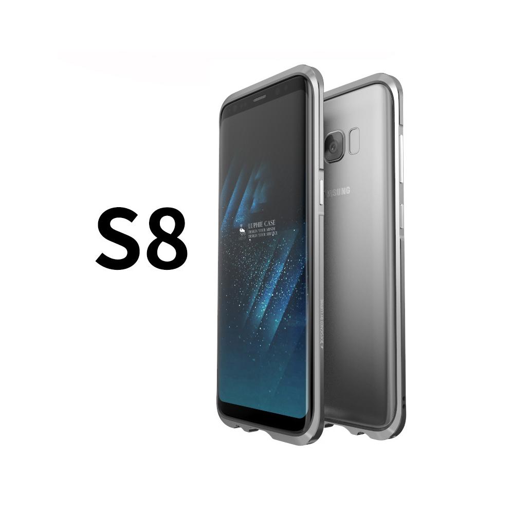 LUPHIE|SAMSUNG S8 鋁鎂合金 防摔金屬邊框 手機殼 保護殼 - 北極銀