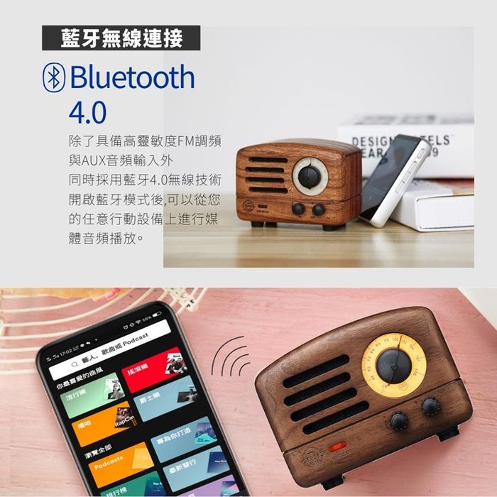 MUZEN |OTR Metal 經典復刻藍牙音響收音機-8色可選