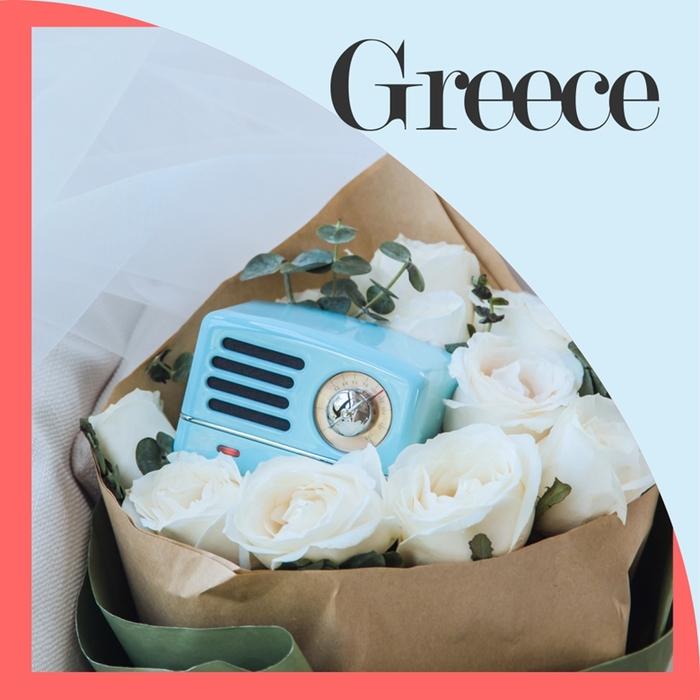 MUZEN |OTR Metal 經典復刻藍牙音響收音機-希臘藍