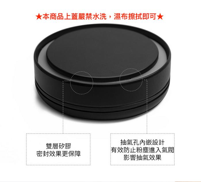 TIMEMORE 泰摩 真空保鮮玻璃密封罐-400ml(黑)2入