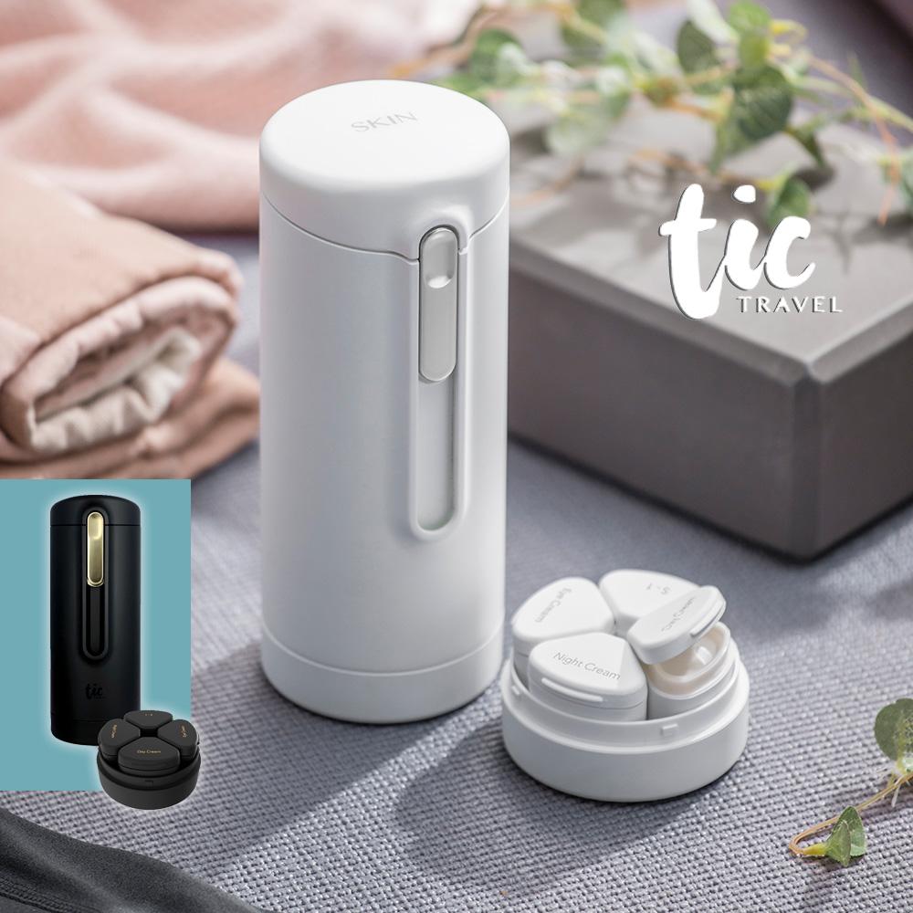 Tic Design|旅行分裝收納瓶 V2.0- 保養擴充組