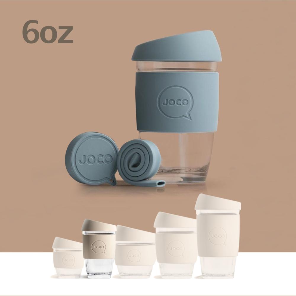 澳洲JOCO 啾口玻璃隨行咖啡杯6oz(177ml) 六色任選