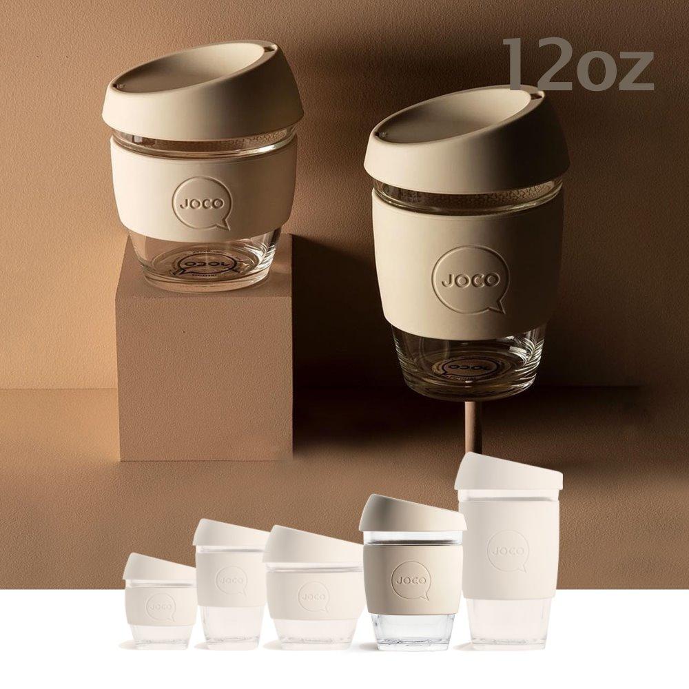澳洲JOCO|啾口玻璃隨行咖啡杯12oz(354ml) - 五色任選