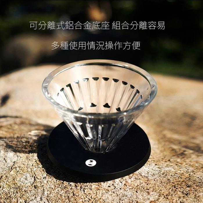 TIMEMORE 泰摩|水晶冰瞳手沖咖啡濾杯01號-(1~2人份)-鋁合金底座-黑