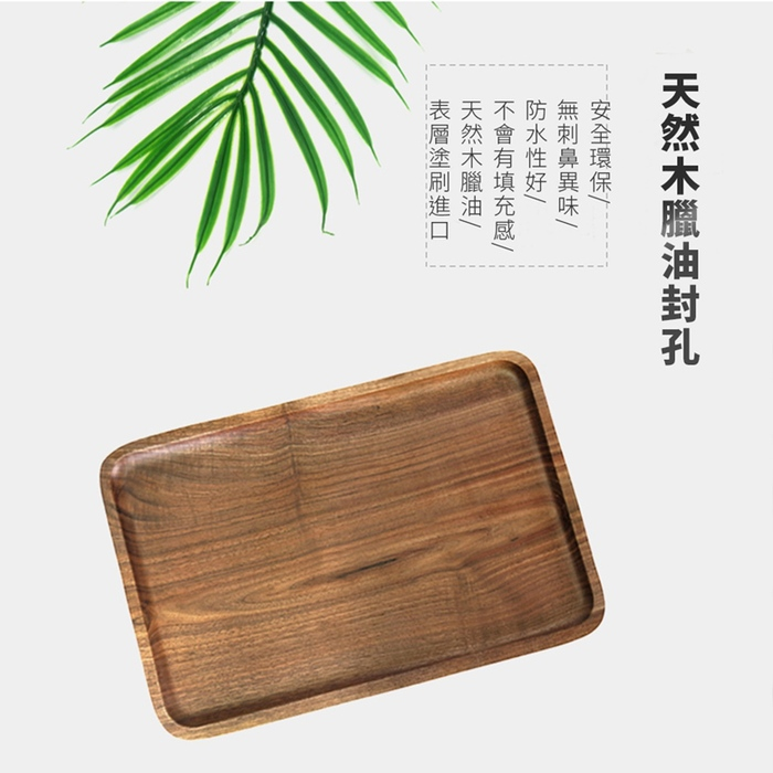 TIMEMORE 泰摩|黑胡桃實木托盤