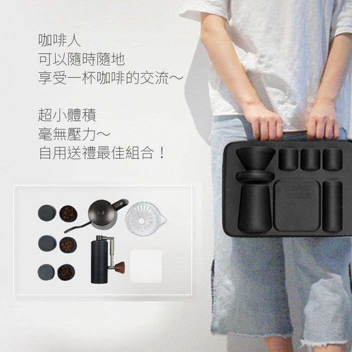 TIMEMORE 泰摩|NANO手沖咖啡露營旅行套裝組