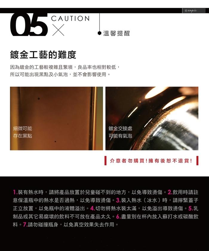 Boii | 本因周杰倫MRJ聯名款爺們不鏽鋼保溫瓶-450ml旭日金