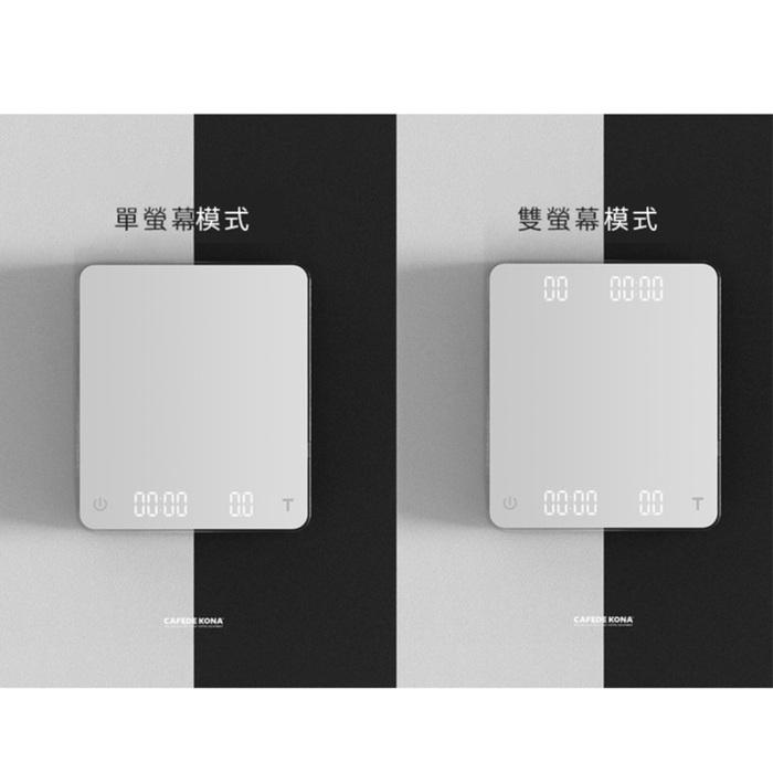 CAFEDE KONA|GHOST雙螢幕LED手沖咖啡電子-黑色