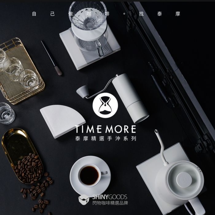 TIMEMORE 泰摩 Slim PLUS手沖咖啡豪華禮盒組-黑色