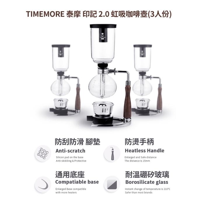 (複製)TIMEMORE 泰摩|GRINDER go研磨師便攜式電動磨豆機(栗子Go)-磨砂黑