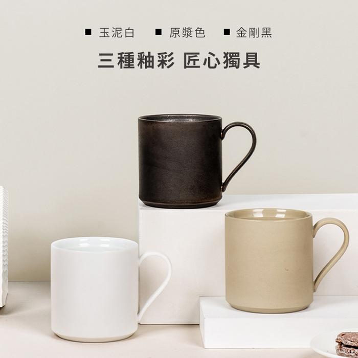(複製)TIMEMORE 泰摩|陶瓷冰瞳濾杯01號(含底座)-金剛黑