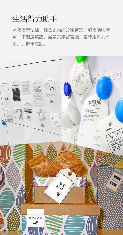 Paperang|二代 P2 口袋列印小精靈-喵喵機 白/復古綠/復古粉