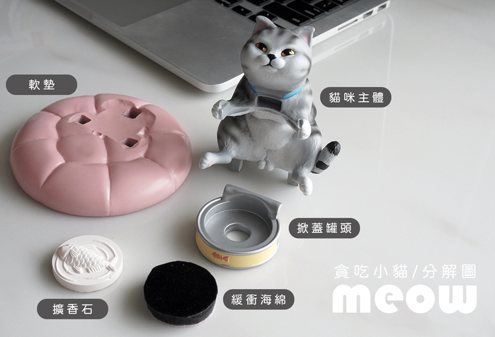 FIBER|貪吃小貓療癒錶座-小肥橘