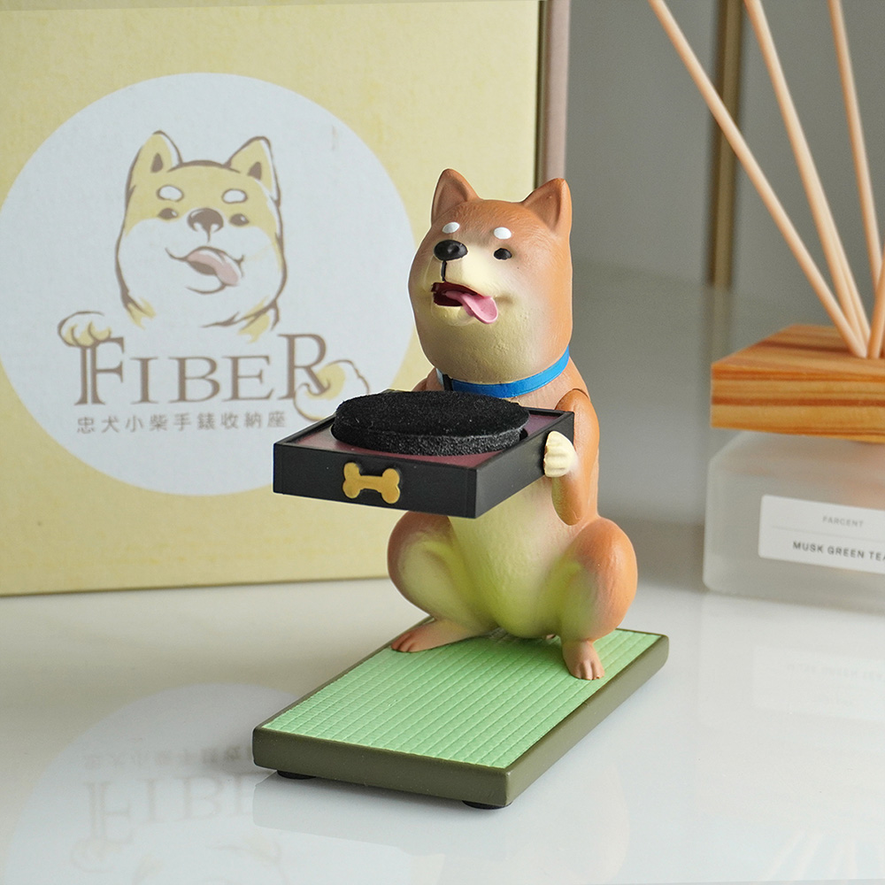 FIBER WATCH|忠犬小柴 療癒錶座-(奶油柴)