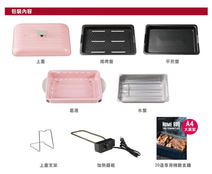 (複製)recolte日本麗克特|Home BBQ 電烤盤 貝殼綠