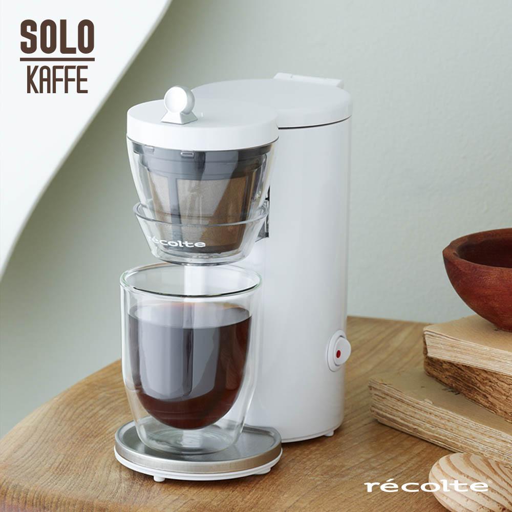 recolte日本麗克特 Solo Kaffe 單杯咖啡機
