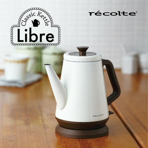 recolte日本麗克特|Libre 經典快煮壺 典雅白 0.8L