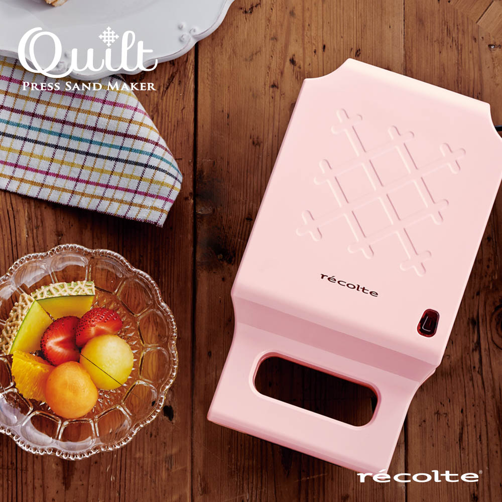 recolte日本麗克特 Quilt 格子三明治機 櫻花粉 隨贈33道精緻食譜