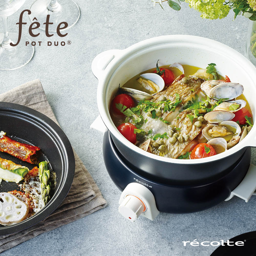 recolte日本麗克特|fete調理鍋 海軍藍