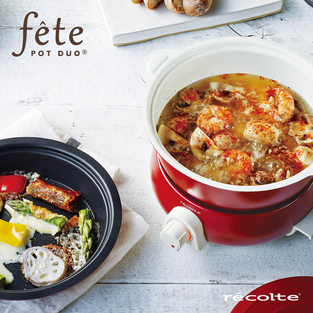 recolte日本麗克特|fete調理鍋 貴族紅