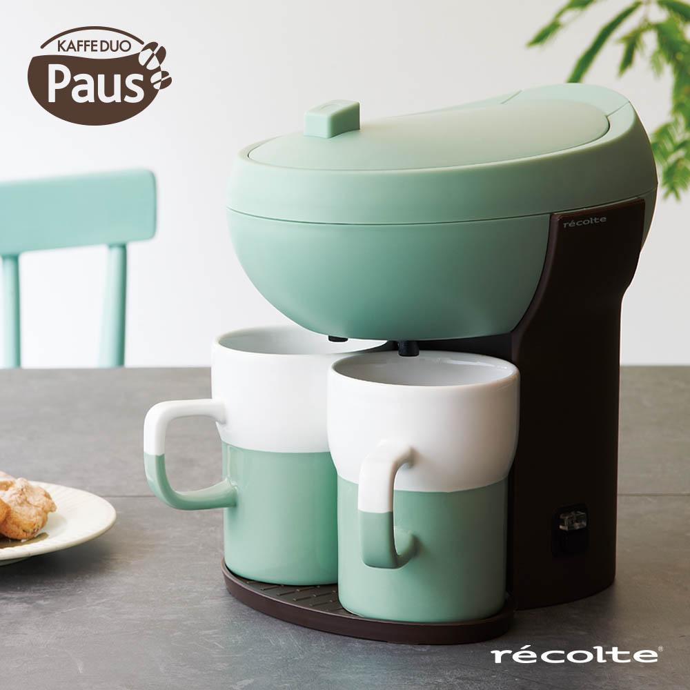 recolte日本麗克特|Paus 雙人咖啡機 薄荷綠