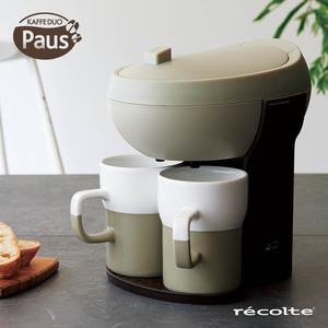 recolte日本麗克特 Paus 雙人咖啡機 杏仁棕