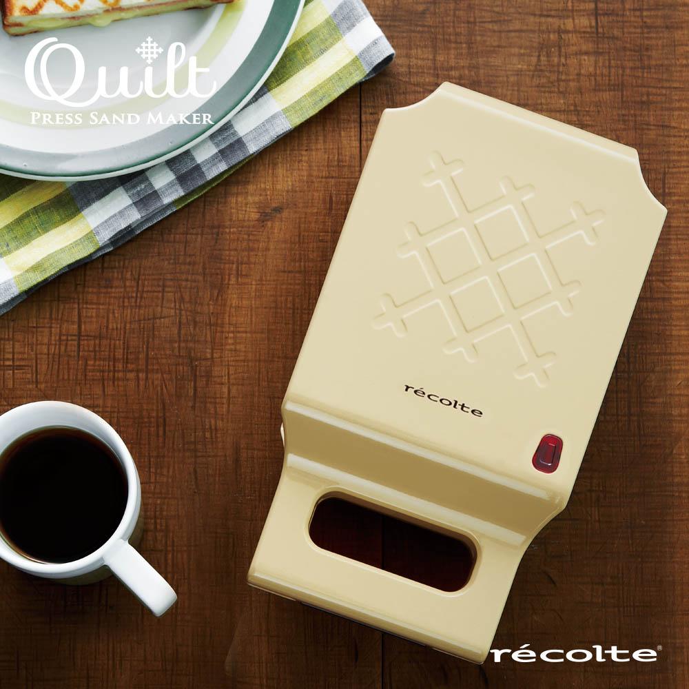 recolte日本麗克特|Quilt 格子三明治機(奶油黃)