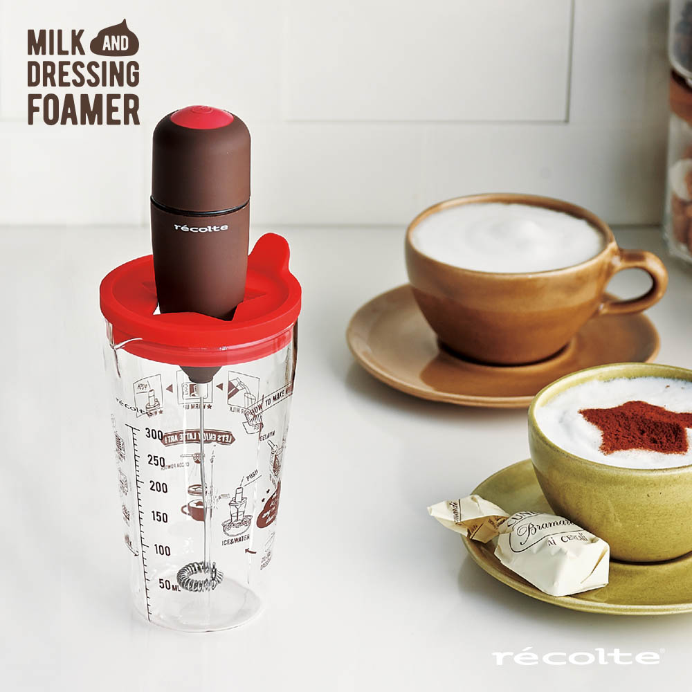 recolte日本麗克特|Milk Foamer 電動奶泡器(咖啡棕)
