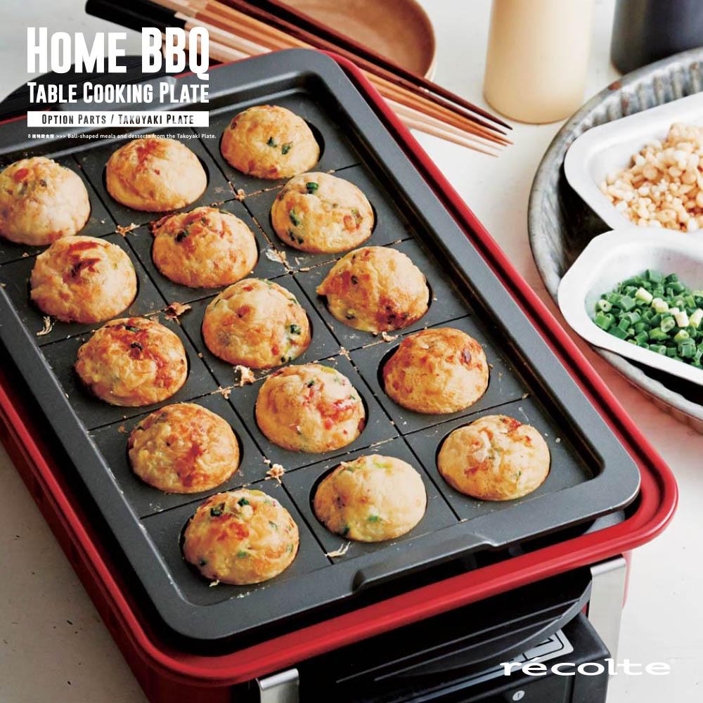 recolte日本麗克特|Home BBQ專用章魚燒烤盤