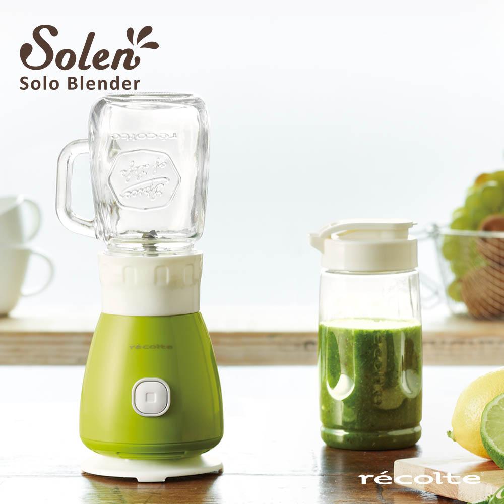 recolte 日本麗克特 Solen 果汁機RSB-3
