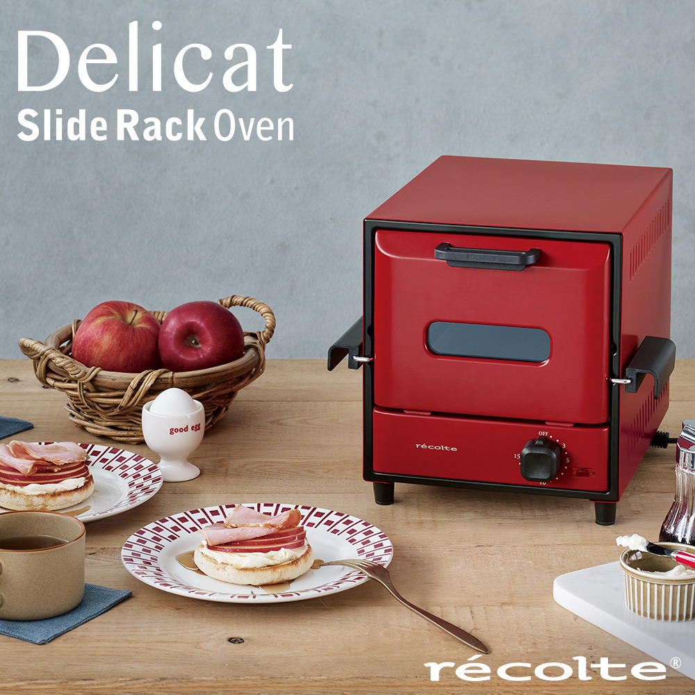 recolte日本麗克特|Delicat電烤箱(經典紅)RSR-1(R)