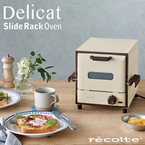 recolte日本麗克特 Delicat電烤箱(簡約白)RSR-1(W)