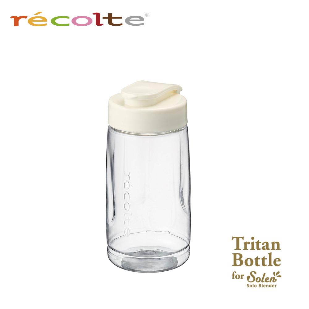 recolte 日本麗克特|Solen 果汁機 專用隨行杯 RSB-3BT