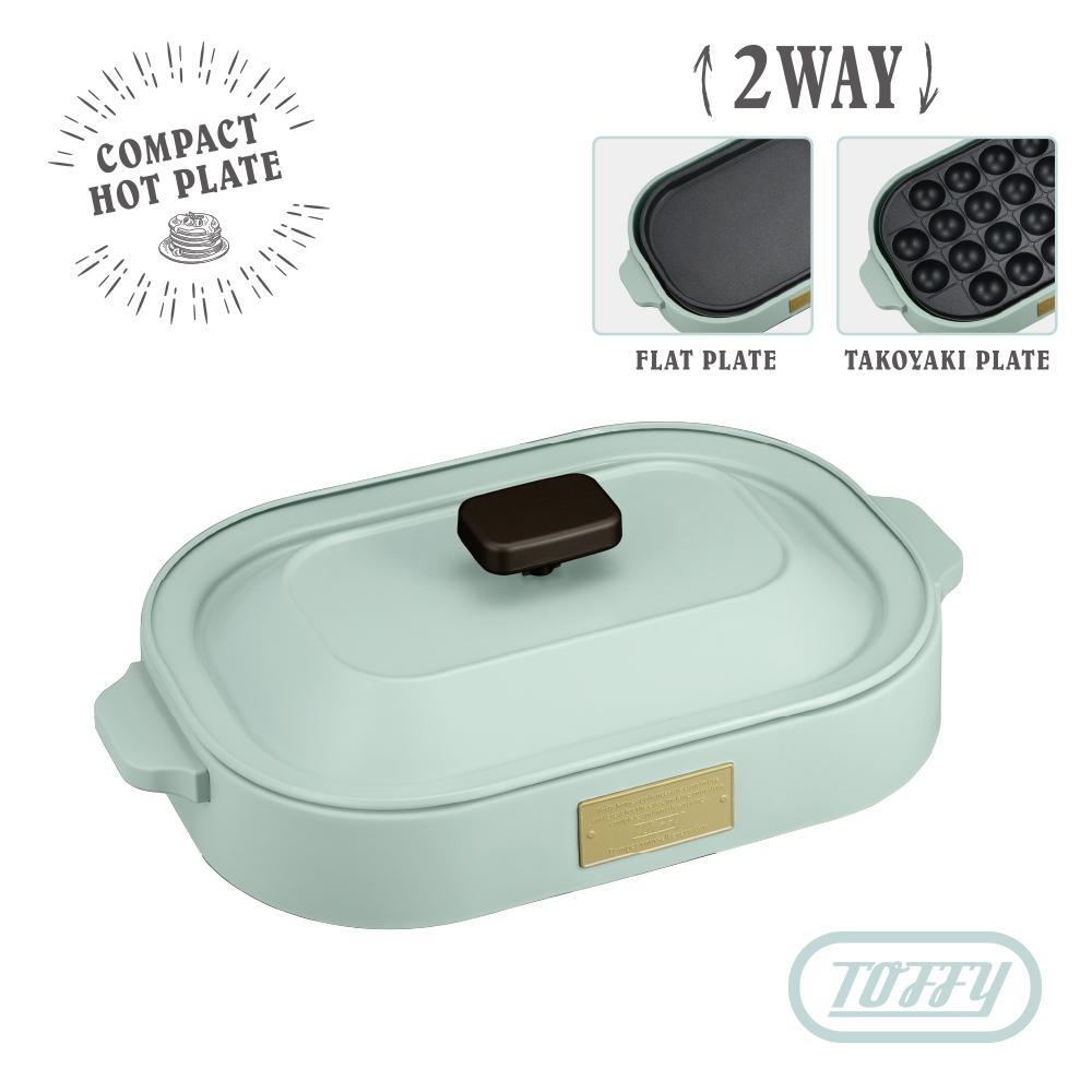 日本Toffy|經典電燒烤盤 K-HP1-PA