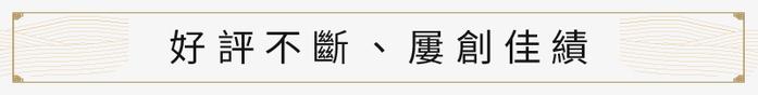 【集購】hallelujah|TIDY Mini 植鞣短夾(6色任選)