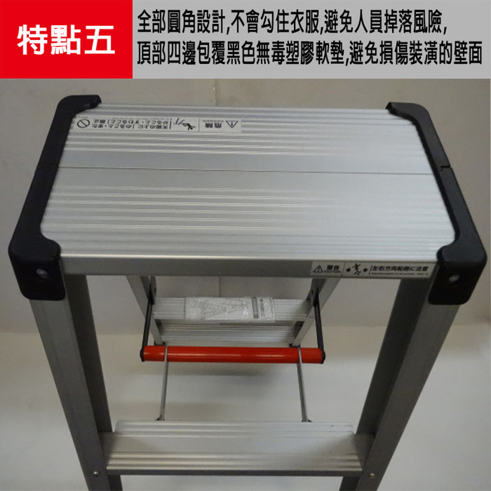 長谷川|專用腳立腳輕系列 RZ-12