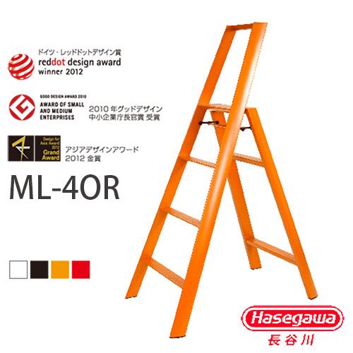 【長谷川Hasegawa設計好梯】Lucano設計傢俱梯 四階橘色-4階(108cm)