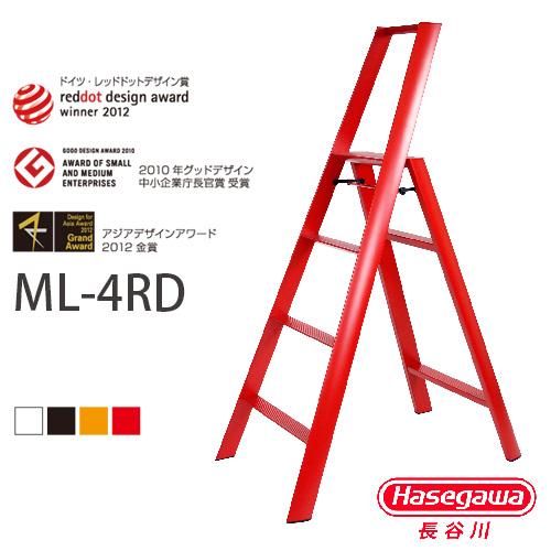 長谷川|Lucano設計傢俱梯 四階紅色-4階(108cm)