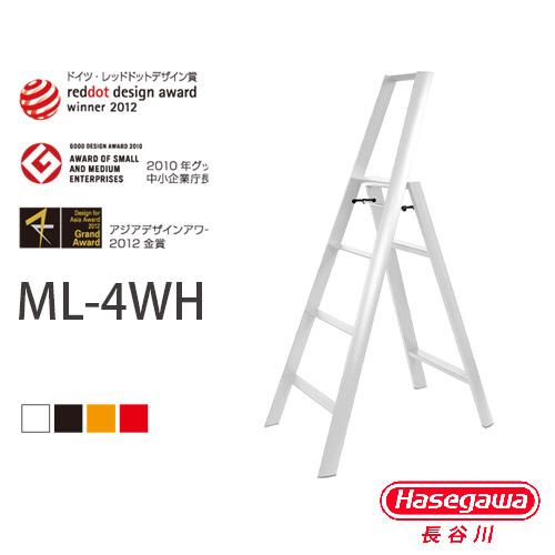 長谷川 Lucano設計傢俱梯 四階白色-4階(108cm)