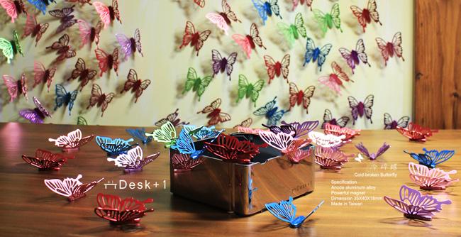 (複製)Desk+1│生命之樹展示架